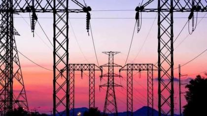 The Faisalabad Electric Supply Company (FESCO) issues shutdown program