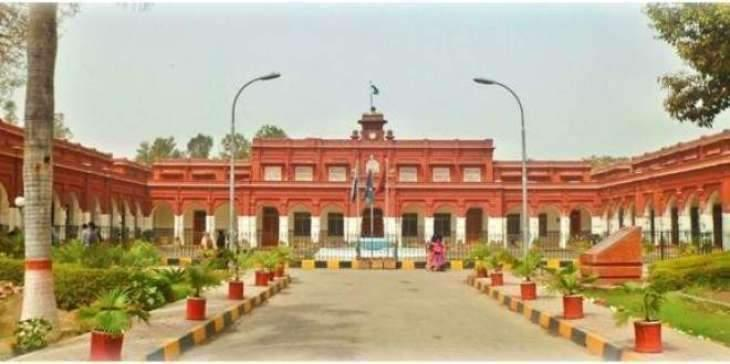 Government College University Faisalabad (GCUF) Announces