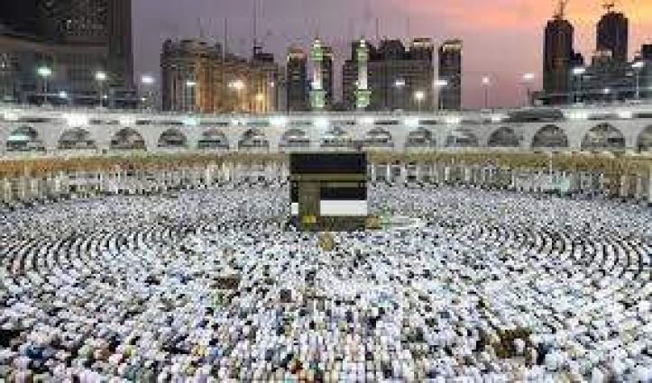 Biometric Verification Of Hajj Pilgrims Begins: Ministry