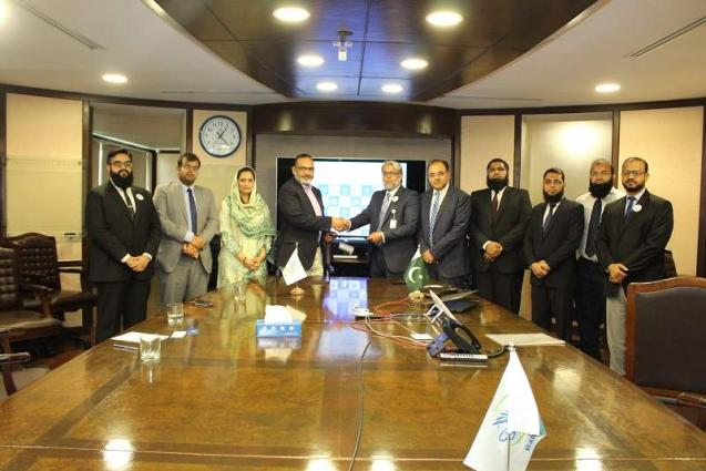 BankIslami Pakistan Signs MOU With NUST - UrduPoint