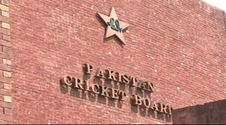 Pakistan Cricket Board Announced Schedule Of Pak Team Ahead