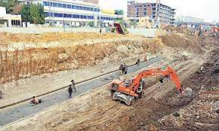 MCI taking steps to add beautification of capital