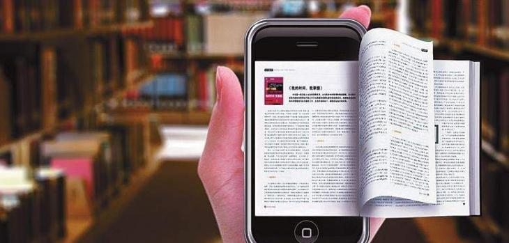 More than 60 pct Chinese prefer digital reading: survey