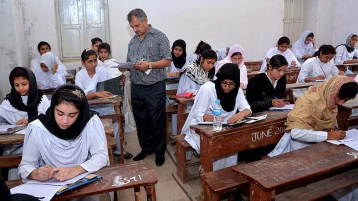 BISE Larkana HSC part-I, II annual exams start on April 18