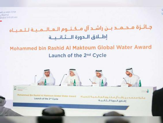 US$1 million in prizes for 2nd Mohammed bin Rashid Global Water Award: Suqia