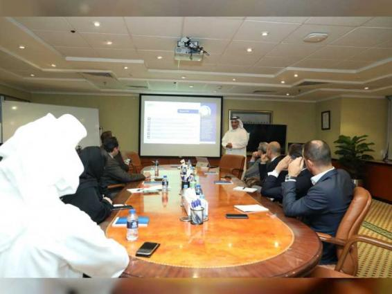 ADX hosts French Business Group Abu Dhabi