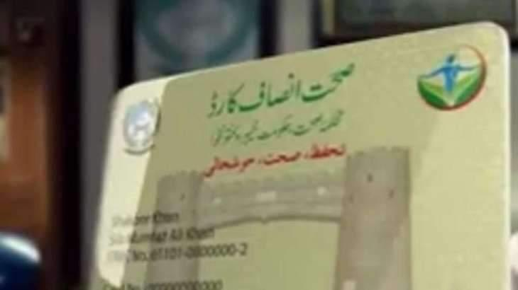 Rs 61.1 mln spent in eight months under Sehat Insaf Card