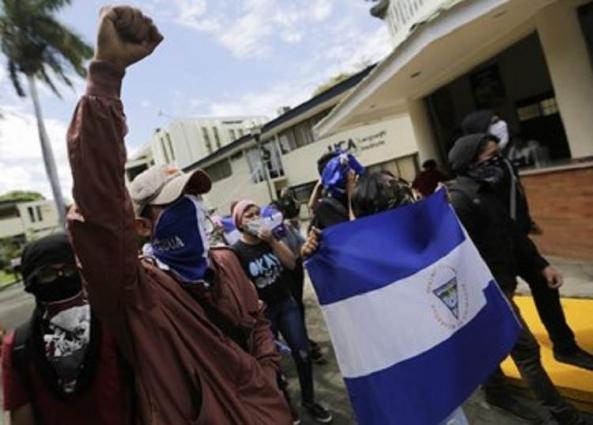 More Than 60,000 Flee Nicaragua Over Ongoing Political, Social Crisis - UNHCR