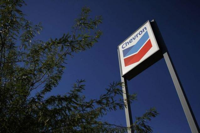 Dutch Supreme Court Rules in Favor of Chevron in $9.5Bln Dispute With Ecuador - Company