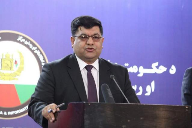 Some 250 Afghan Representatives to Attend Talks With Taliban on April 19-21 - Reports
