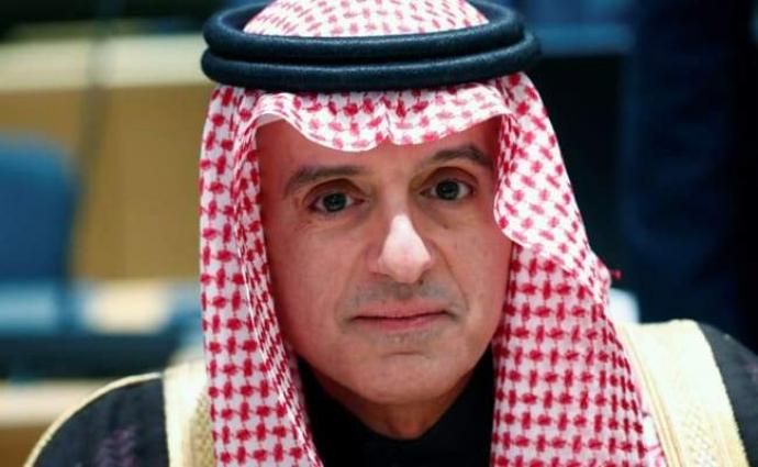 Riyadh Says Discussed Iran's Alleged Missile Deliveries to Houthis With UNSC Members