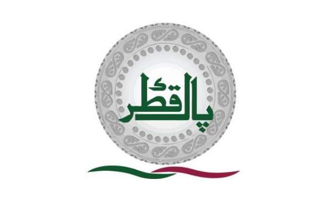 Pak-Qatar Takaful earns Rs 120mln net profit after tax in 2018