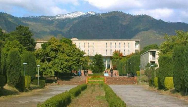 Over 4466 degrees awarded at 8th Quaid-i-Azam University convocation