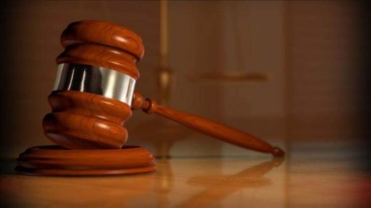 Syed Obaidullah Shah designated as Administrative Judge Anti-Terrorism Court Swat