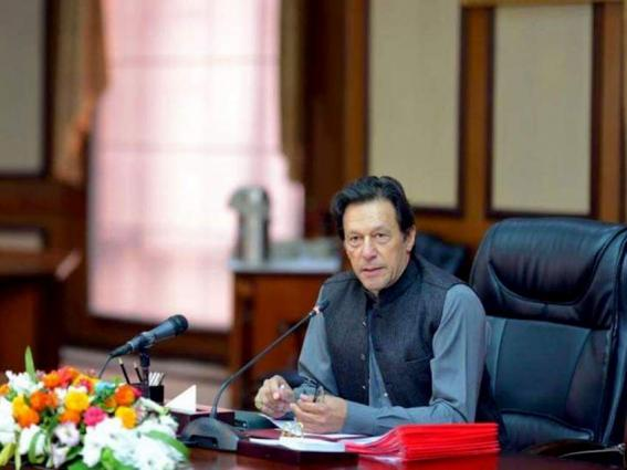 Cabinet resolves to continue crackdown against terrorists under NAP