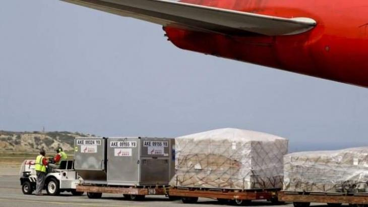 First Red Cross humanitarian aid arrives in Venezuela: official