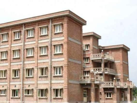 Frontier College for Women wins Shaheed Benazir Bhutto Women University Inter-College Games trophy