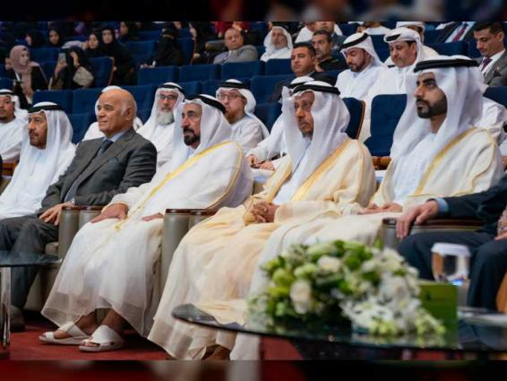 Sharjah ruler witnesses the Conference of Sharia College at UoS