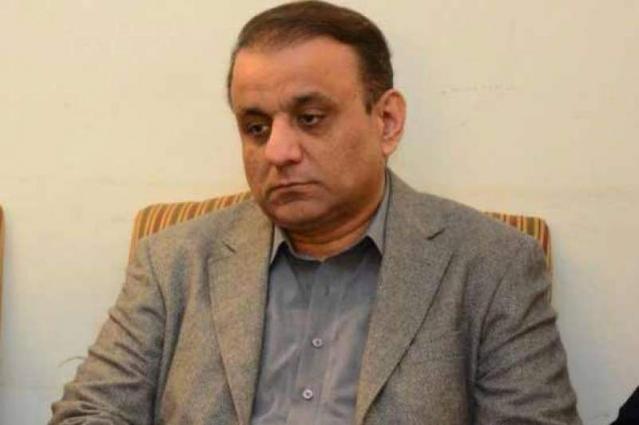 Aleem Khan's bail plea adjourned till April 23