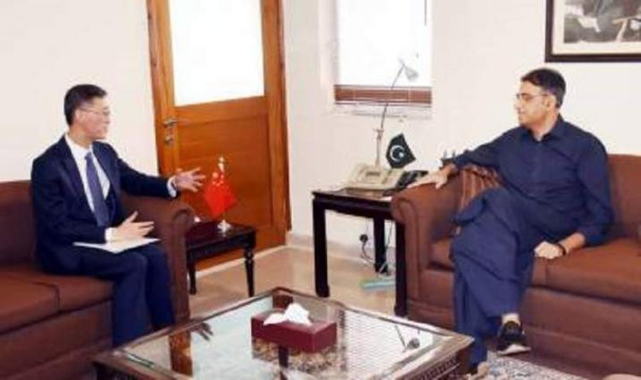 Chinese Ambassador calls on Finance Minister