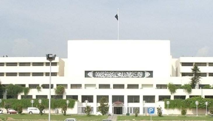 National Assembly body investigates import export and WTO policies