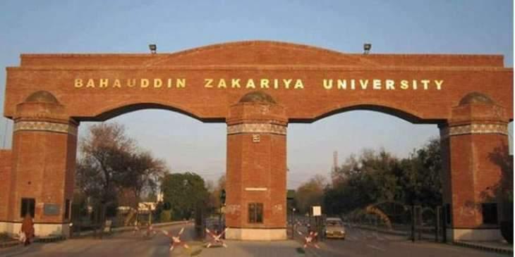 Bahauddin Zakariya University holds