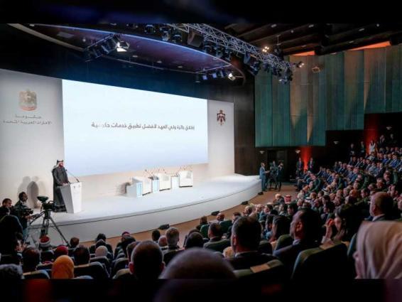 UAE, Jordan launch strategic partnership on government performance and development