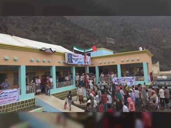 UAE opens Martyr Bellail Taher School in Abyan