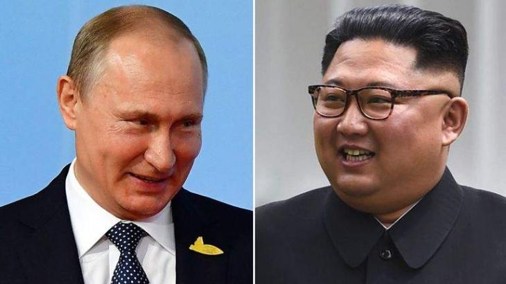 Unplanned N. Korea Flight to Land in Russia Next Tue Amid Possible Kim-Putin Talks Reports