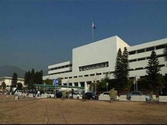 PTM leaders hold talks with Senate Committee