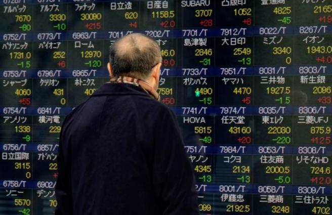Tokyo shares end higher on strong China data 17 April 2019