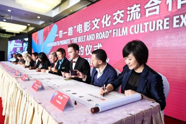 Belt and Road film to debut worldwide during forum