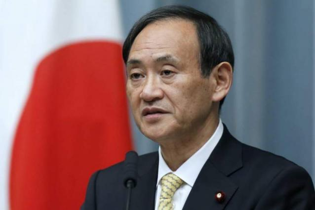Japan Starts Emergency Inspection of Cultural Heritage Sites After Notre Dame Fire - Gov't