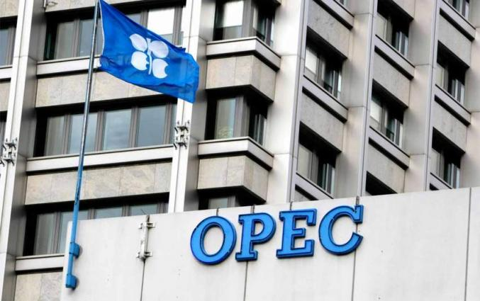 OPEC daily basket announced for Tuesday