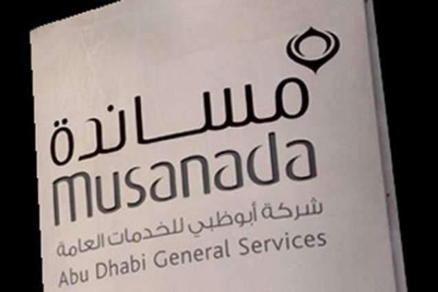 Musanada: AED58 million Al Aryam Bridge Interchange completed