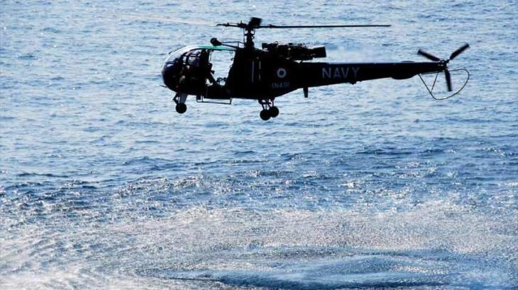 Indian navy helicopter crashes in Arabian Sea