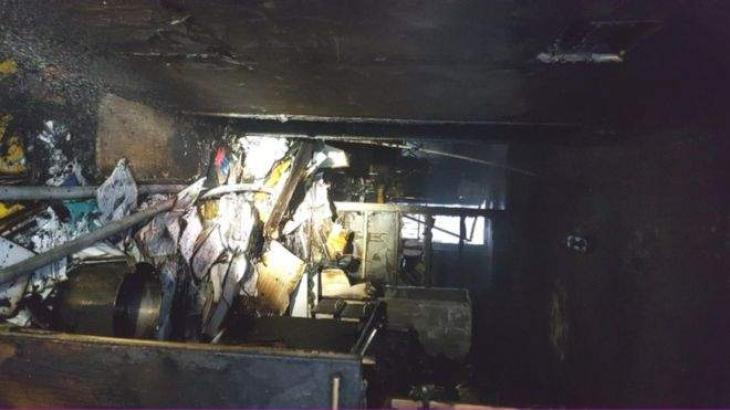 S. Korea arsonist kills 5 neighbours as they flee fire: police