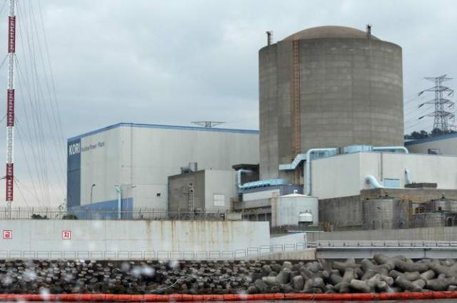 S. Korea to foster nuclear plant decommissioning as new growth engine