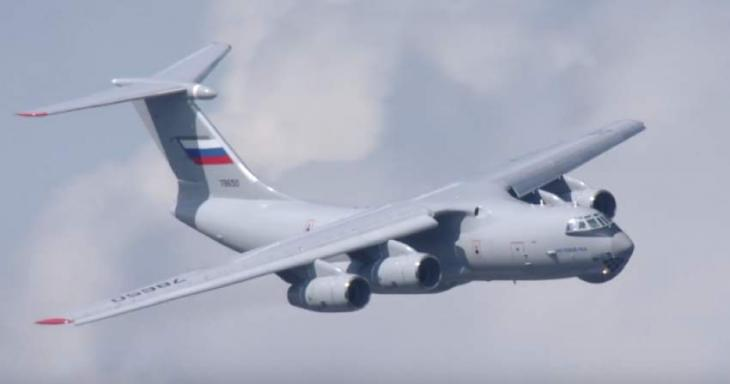 Russia's Il-112V Military Transport Aircraft to Be First Presented at MAKS-2019 - Official