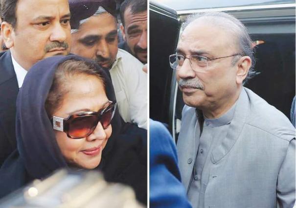 Pakistan People's Party (PPP) senior leader and sister of former president Asif Ali Zardari Faryal Talpur before NAB