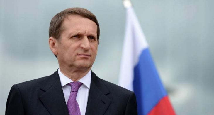 Russia's SVR Refutes Reports on Possible Appointment of Its Chief as Upper House Speaker