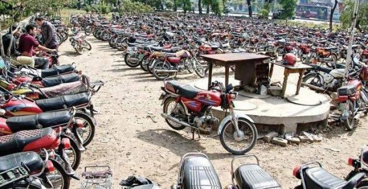 Youth fined of Rs 15,000 for possessing motorcycle without number plate