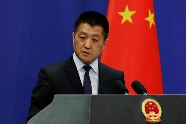 No deadline to withdraw technical hold from UNSC Sanctions Committee: China