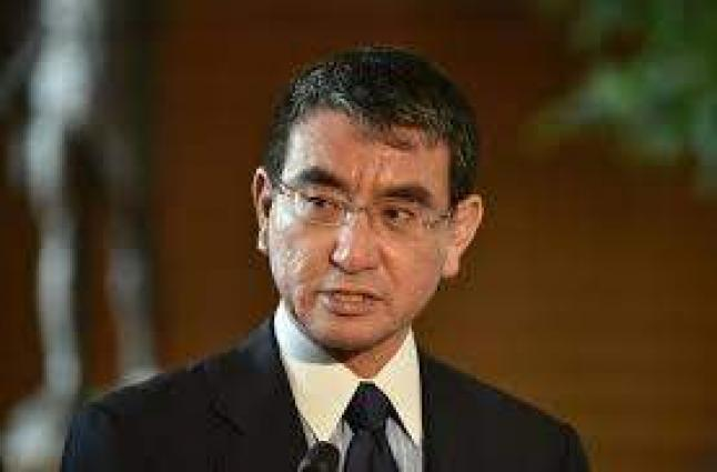 Japanese Foreign Minister Taro Kono Mulling Visit to Moscow on May 11-12 - Reports