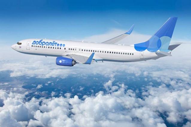 EU threatens $12 billion in tariffs over US Boeing subsidies