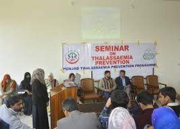 Seminar on Thalassaemia