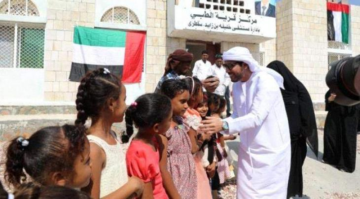 Health awareness campaigns carried out for women, children in Socotra