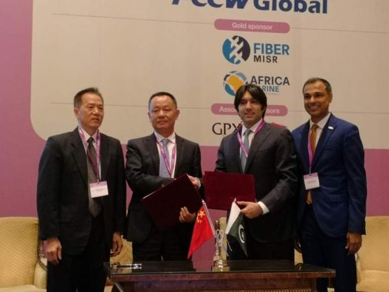 Cybernet bringing first carrier-neutraland open access submarine cable system to Pakistan