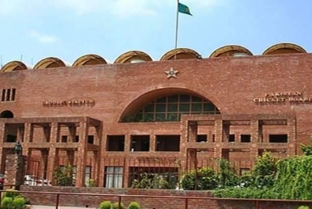 PCB BoG cancells Wasim Khan appointment as MD board
