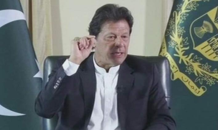 Prime Minister directs K-Electric to reduce time period for new connections